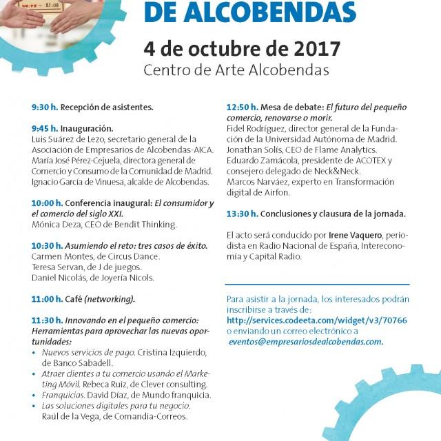 I Foro de comercio urbano de Alcobendas
