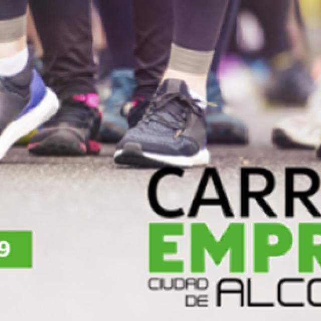 Carrera de las empresas Ciudad de Alcobendas