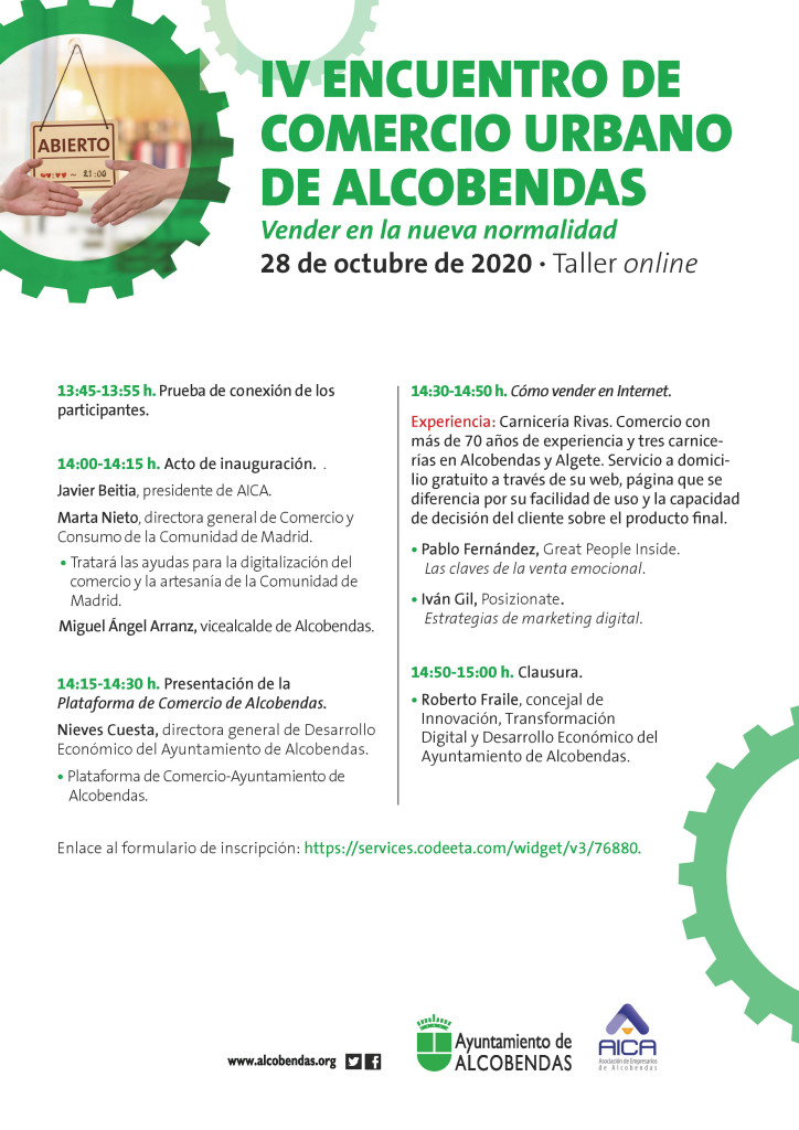 IV Encuentros de Comercio Urbano